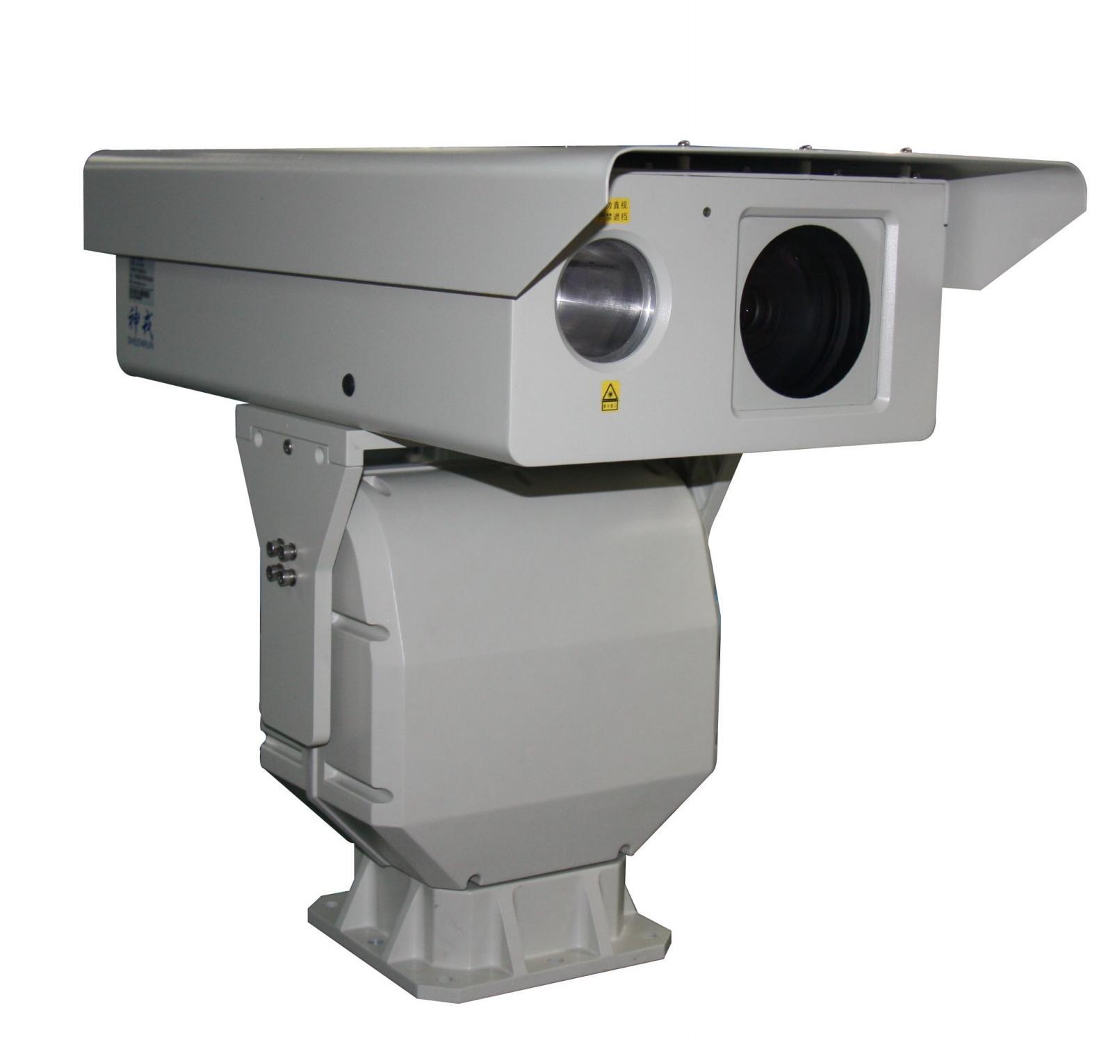 LV3000 Long Range Night Vision Camera