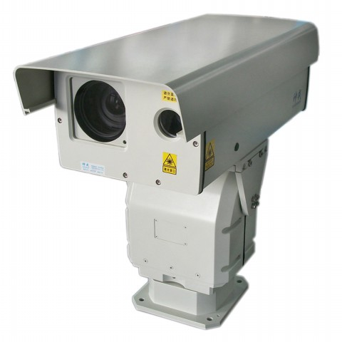 HLV1020 HD Middle Range Night Vision Camera