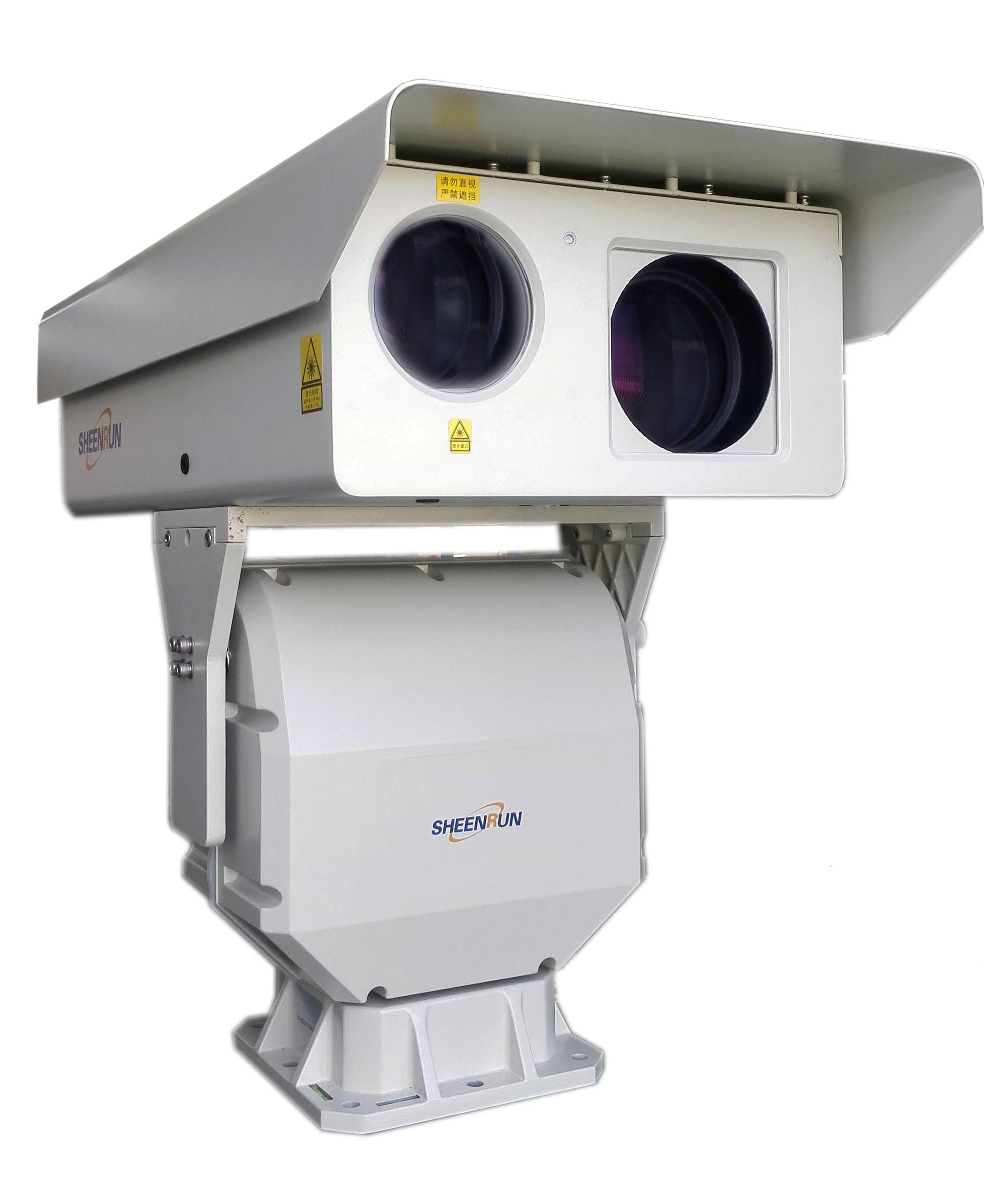 HLV2020 HD long Range Night Vision Camera