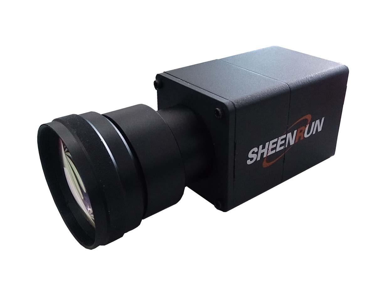 NIR50 Near Infrared Imaging Camera